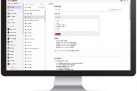 学开发的利器 w3cschool 离线版PC客户端,超1000本教程全方位满足用户离线学习编程知识、查资料的需求。