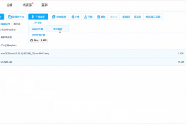 高速下载百度网盘资源-【浏览器插件】-百度网盘直链下载助手 v2.6.0
