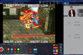 GBA街机模拟器-游聚游戏平台 v0.6.25 官网客户端下载