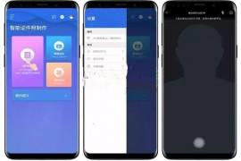 Android 精英证件照v16.3.3 和谐版