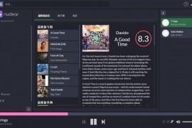 免费开源在线音乐下载工具「Nuclear」支持(Win/macOS/Linux)