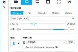 Captura-免费开源的录屏软件,可捕获屏幕按键并实时显示