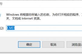 电脑有网但是浏览器网页无法访问
