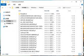 C盘装满了哪些文件可以删除