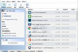 电脑软件卸载工具 Uninstall Tool下载 v3.5.10 中文免费版