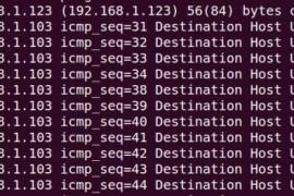 九大命令!解决网络故障新思路