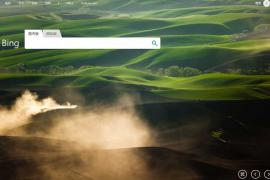 免费PC桌面壁纸应用 必应桌面壁纸Bing Wallpaper 1.0.7.5 绿色版