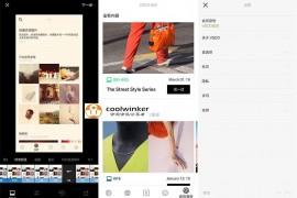 非常流行的社交类摄影安卓App VSCO解锁全部滤镜无限制版