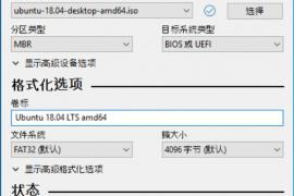 USB启动盘制作工具 Rufus v3.12.1710 绿色版 格式化和创建可引导USB闪存盘的工具