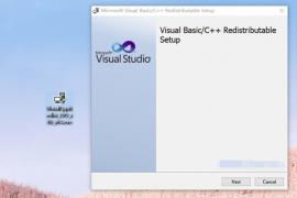 Windows运行库合集 VisualCppRedist AIO 2020年10月 微软VC++运行库