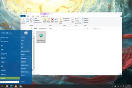免费的Windows经典菜单工具 Classic Shell 4.4.160 免费的Windows开始菜单工具