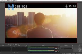 视频直播录制软件 windows电脑推流直播工具OBS Studio v26.0.2 直播推流
