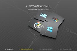 Gho系统Windows10 2009 20H2 Win10 X64位 纯净专业版 2020.11.03更新