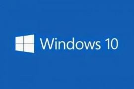Windows 10版本切换 转换Windows10各个版本的工具 体验Windows10各个不同版本
