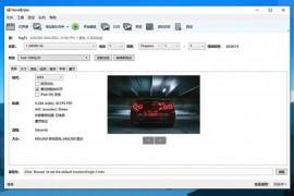 开源免费视频压缩/万能格式转换工具神器 HandBrake 免费加强版的格式工厂