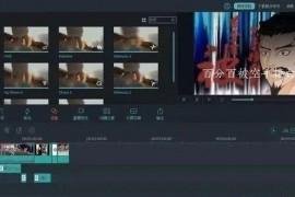 做视频剪辑用什么软件,有哪些视频剪辑软件比较好用?