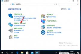 windows10网络连接的属性打不开怎么办?
