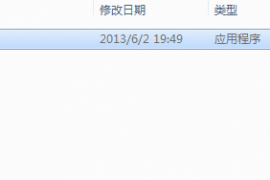windows10双系统修改启动项名称的详细教程。
