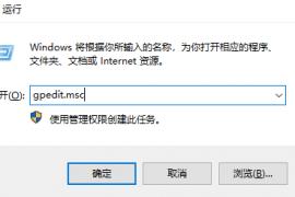 windows10安装失败的详细解决方法。