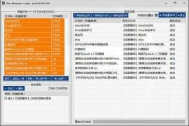 百度网盘文件在线批量重命名 百度网盘文件批量修改文件名 网盘文件重命名助手 Pan Renamer 网盘辅助