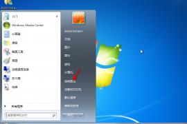 win7系统下打开ie浏览器后一片空白怎么解决?