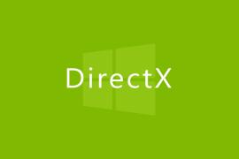 dll动态链接库和c++依赖库缺失修复 DirectX Repair 修复系统dll缺失及C++组件异常