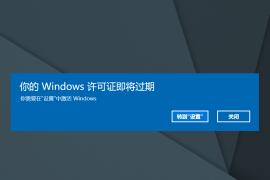 最全Windows系统/Office激活工具整理分享 win7、win10、office13-19激活工具都有