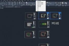 超级实用完全免费的CAD批量打印插件 MSteel 专业cad批量打印插件