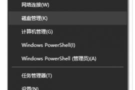 windows10动态磁盘转换基本磁盘的简单方法。