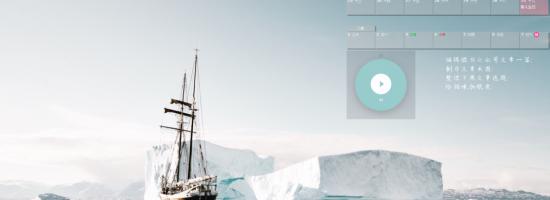 桌面便签小工具DesktopNote 一款支持高度自定义的便笺工具