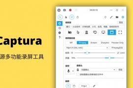 非常简单小巧的开源屏幕录制工具 Captura 屏幕录像软件 带键盘按键录制支持直播