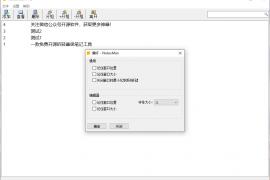 免费开源的轻量级笔记工具 NotesMan 笔记工具 无需安装 即开即用