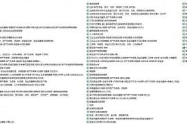 [21407]分享一组1000套Excel各行业精粹模板,600多套财务专业表格