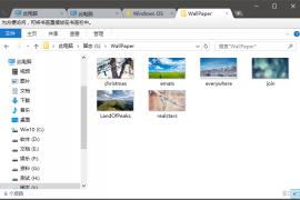 [21439期]Windows 资源管理器外壳多标签页拓展增强应用程序 Clover v3.5.4.20416