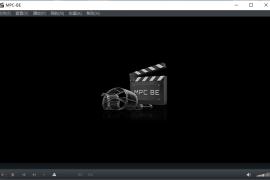 [21435期]完全免费体积小巧的视频、音频播放器 MPC-BE v1.5.5 Build 5433