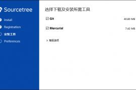 [21506期]免费的 Git 和 Hg 客户端管理工具 Sourcetree 3.4.4 更加方便的 Git 管理工具