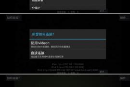 [21524期]IP Webcam v1.14.3把手机转换为具有多功能的网络摄像机