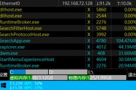 [21525期]Windows 10 任务栏美化工具 TrayS 任务栏透明、玻璃、亚克力 效果以及 任务栏图标居中显示