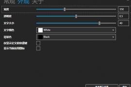 [21569期]按键操作实时显示工具 Carnac Windows下一款软件能够实时显示键盘按键的工具
