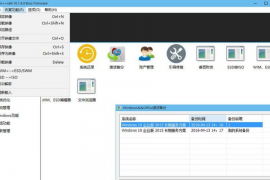 [21556期]Dism++ 10.1.1002.1 微软内部API编写的一款开源免费的实用工具 Windows更新清理工具