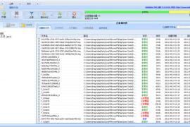 【21591期】Undelete360 一款体积小巧、完全免费的数据恢复软件