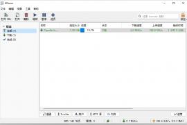 [21570期]免费多并发的文件下载工具 XDown 专业的文件下载与分享工具