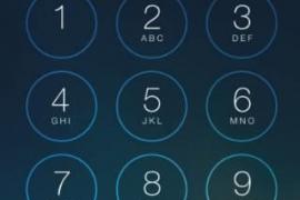 手机屏幕密码忘记了怎么办?