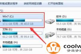 电脑中那些文件不能随便删除!
