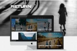 免费响应式多布局WordPress博客、杂志主题Return