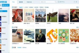 CBOX央视影音 4.6.6 去广告版 – 央视旗下海量独家资源