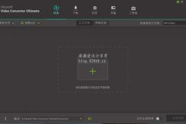 视频下载、转换、刻录、传输全套服务,有它就够了!iSkysoft Video Converter Ultimate