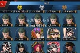 安卓游戏:世界征服者4MOD女将