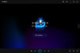 腾讯良心播放器 QQPlayer QQ影音 4.3.4.896 免费版下载