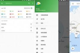Bmap 6.5 - 安卓地图软件,内置百度/高德地图数据